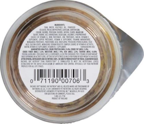 nutrish-12-500x429