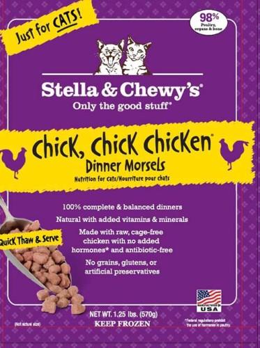 Stella-Chewys6