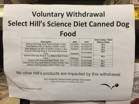 hills-recall-notice