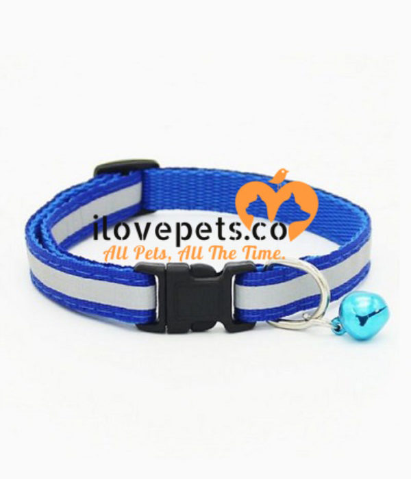 Adjustable Reflective Small Pet Collar With A Bell